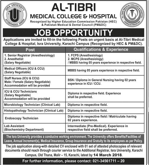 Al Tibri Medical and Dental College Jobs in Karachi - Jobs